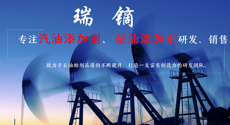 成都瑞镝化工科技有限公司